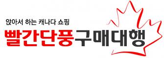 빨간단풍구매대행 로고
